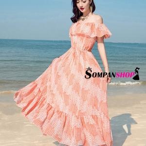 ชุดเดรสยาวสีส้มใส่เที่ยวทะเล เปิดไหล่แต่งระบาย ผ้าชีฟอง