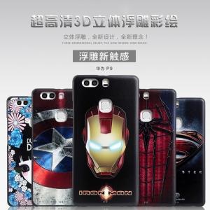 เคส MY COLORS 3D Series Huawei P9