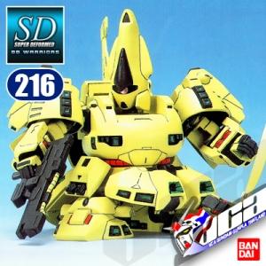SD BB216 THE-O