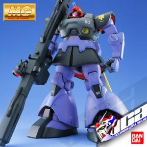MG MS-09R RICK DOM