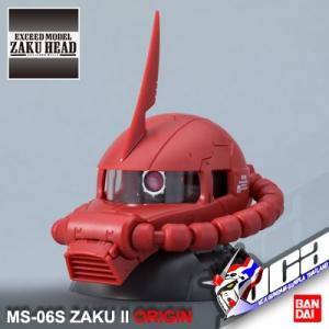EXM MS-06S ZAKU II HEAD (ORIGIN VER)