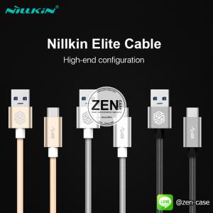 สายชาร์จ Type-C NILLKIN Elite Cable
