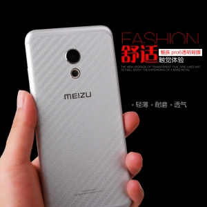 สติกเกอร์กันรอย สำหรับ Meizu