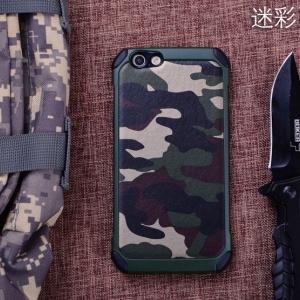 เคสลายพราง / ลายทหาร NX CASE OPPO F1S / A59