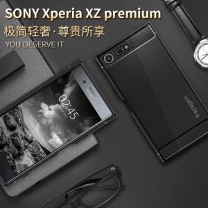 เคส SPIGEN Rugged Armor Sony XZ Premium