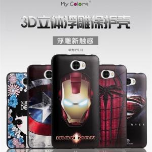 เคส MY COLORS 3D Series Huawei Y5II