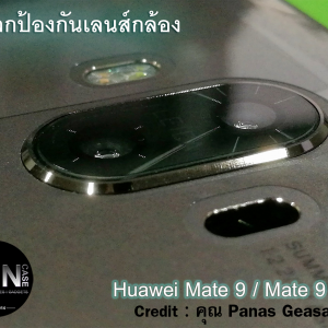 อุปกรณ์ป้องกันเลนส์กล้อง Huawei