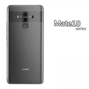 สติกเกอร์กันรอย สำหรับ Huawei