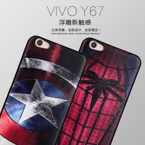เคส MY COLORS 3D Series Vivo V5 / V5s / V5 Lite