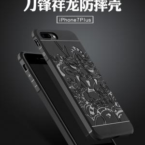 เคสซิลิโคนกันกระแทก COCOSE iPhone 8 Plus / 7 Plus