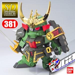 SD BB381 ZAKUTO (YAMI SYOGUN)