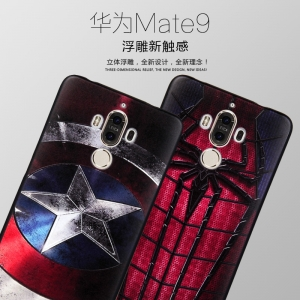 เคส MY COLORS 3D Series Huawei Mate 9