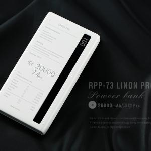 แบตสำรอง REMAX RPP-73 LINON PRO 20,000 mAh