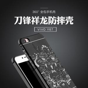 เคสซิลิโคนกันกระแทก COCOSE Vivo V5 / V5s / V5 Lite