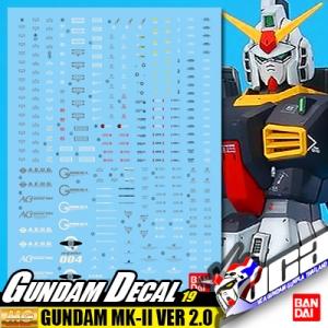 GD19 | MG RX-178 GUNDAM MK-II A.E.U.G. VER 2.0