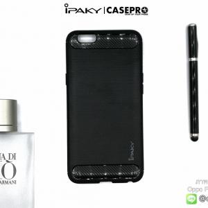 เคสกันกระแทก iPAKY LAKO Series Brushed Silicone Oppo F1S / A59
