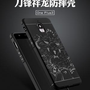 เคสซิลิโคนกันกระแทก COCOSE OnePlus 3 / 3T