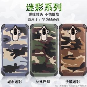 เคสลายพราง / ลายทหาร NX CASE Huawei Mate 9