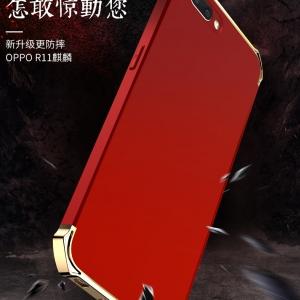 เคสกันกระแทก COCOSE Kirin Series OPPO R11 Plus