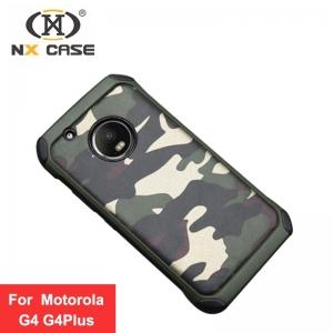 เคสลายพราง / ลายทหาร NX CASE Camo Series Moto G4 Plus