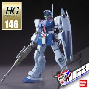 HG GM SNIPER II
