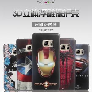 เคส MY COLORS 3D Series Galaxy Note FE / Note 7
