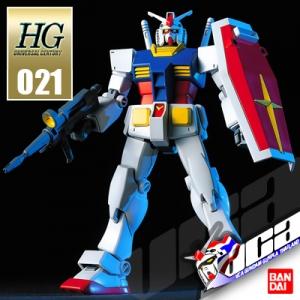 HG RX-78-2 GUNDAM