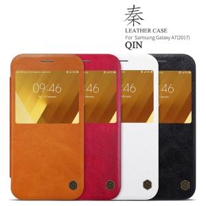 เคสฝาพับ NILLKIN Qin Leather Case Galaxy A7 (2017)