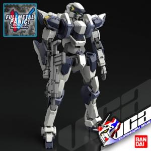 1/60 ARX-7 ARBALEST VER IV