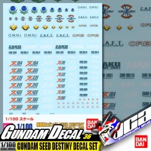 GD36 | 1/100 GUNDAM SEED DESTINY DECAL SET