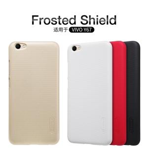 เคส NILLKIN Super Frosted Shield Vivo V5 / V5s / V5 Lite แถมฟิล์มติดหน้าจอ