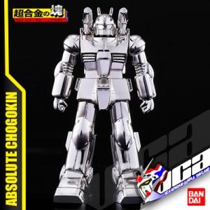 RX-77-2 GUNCANNON