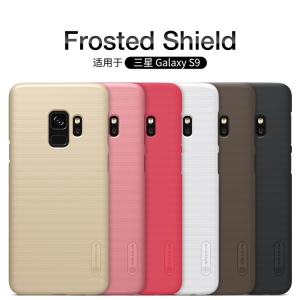 เคส NILLKIN Super Frosted Shield Galaxy S9