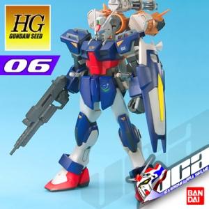 HG 105DAGGER + GUNBARREL
