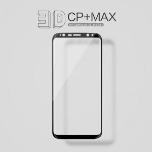 กระจกนิรภัย NILLKIN 3D CP+ MAX Galaxy S8 Plus สีดำ