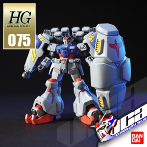 HG GUNDAM GP02A TYPE MLRS