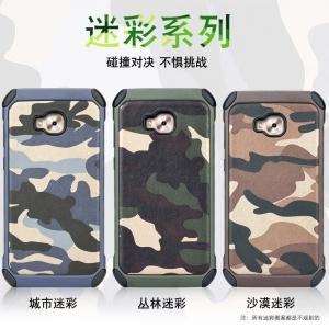 เคสลายพราง / ลายทหาร NX CASE Camo Series Zenfone 4 Selfie Pro 5.5 (ZD552KL)