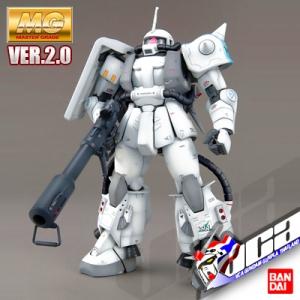MG MS-06R-1A ZAKU II VER 2.0 SHIN MATSUNAGA