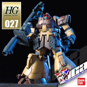 HG MS-09F DOMTROPEN (KIMBAREID FORCE COLORS)
