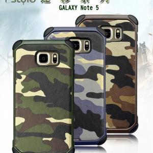เคสลายพราง / ลายทหาร NX CASE Galaxy Note 5