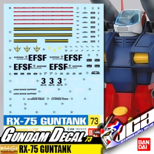GD73 | MG RX-75 GUNTANK