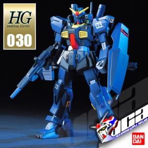 HG GUNDAM MK-II TITANS
