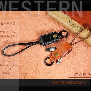 สายชาร์จพวงกุญแจ REMAX Keychain Data Cable (RC-034)