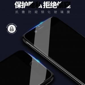 กระจกนิรภัย REMAX 3D Glass Shield Caesar Series iPhone 7 (iPhone 7 เท่านั้น)