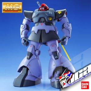 MG MS-09 DOM