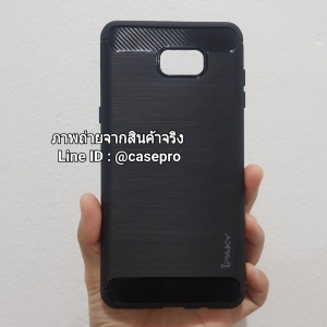 เคสกันกระแทก iPAKY LAKO Series Brushed Silicone Galaxy C9 Pro