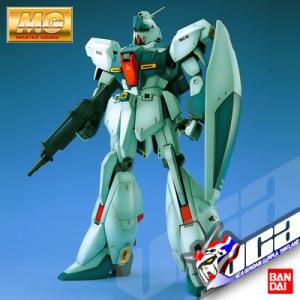 MG RGZ-91 RE-GZ