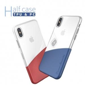 เคส NILLKIN Half Case iPhone X