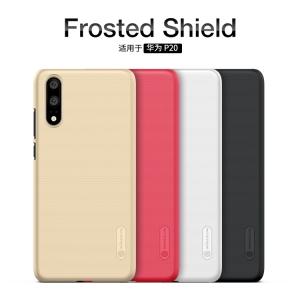 เคส NILLKIN Super Frosted Shield Huawei P20 แถมฟิล์มติดหน้าจอ