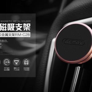 ที่ยึดมือถือในรถ REMAX RM-C28 Metal Holder Air Vent Series